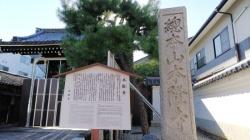 本隆寺(京都市上京区)