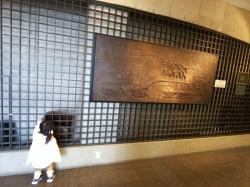 琵琶湖疎水記念館(京都市左京区)