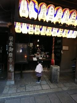 染殿地蔵院(京都市中京区)